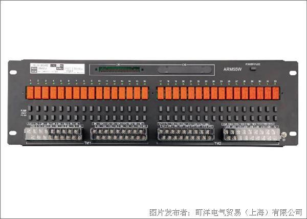 町洋电气 YOKOGAWA CS3000 系统辅助柜快速接线端子板