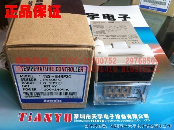 奥托尼克斯T3S-B4RP2C温控器