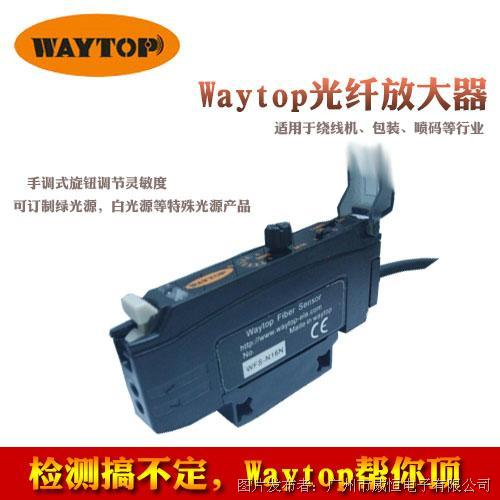 Waytop WFS-N16N手调式NPN光纤传感器