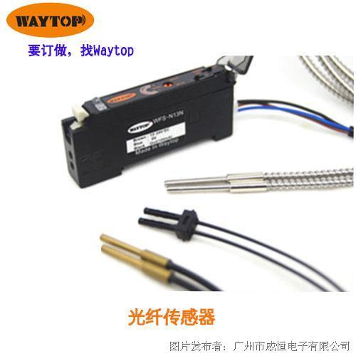 Waytop WFS-N16P PNP光纤放大器