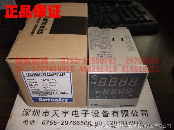 奥托尼克斯TZ4M-14R温控器
