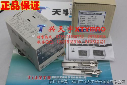 奥托尼克斯 TZ4M-14S温控器