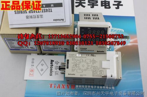 奥托尼克斯 TZ4SP-14R温控器