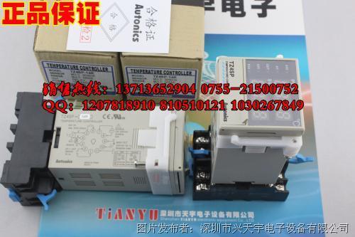 奥托尼克斯 TZ4SP-14R+PS-11温控器