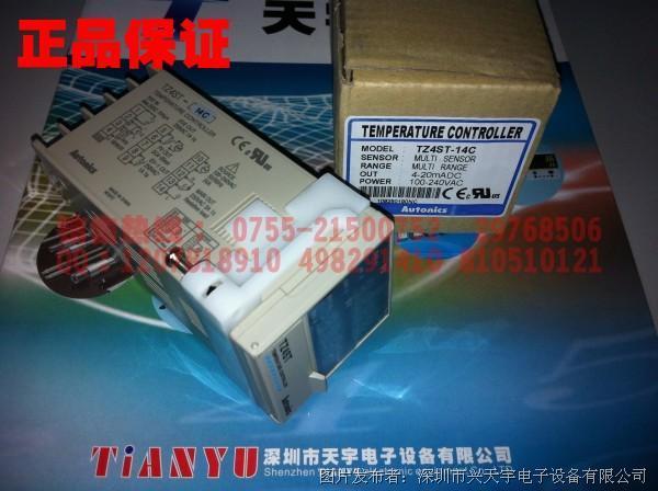 奥托尼克斯 TZ4ST-14C温控器