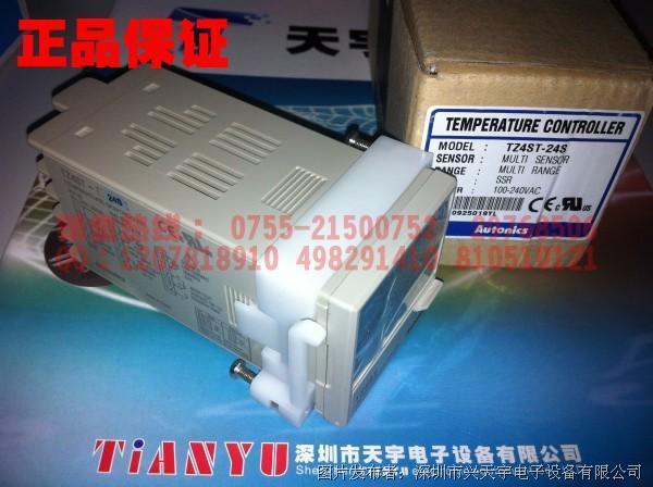 奥托尼克斯 TZ4ST-24S温控器