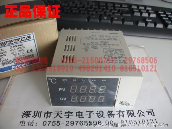 奥托尼克斯 TZ4W-14R温度控制器