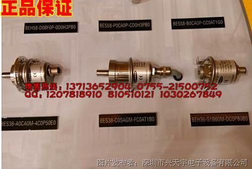 邦纳 BEH58-10S6N-1500旋转编码器