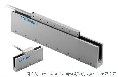 科瑞CWC系列U型无铁芯直线电机