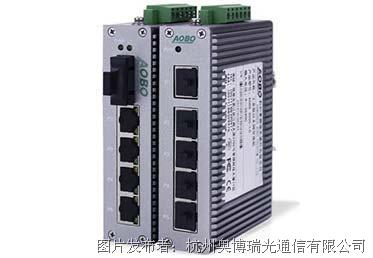 奥博瑞光AOBO 5G口非网管导轨式PoE全千兆工业交换机
