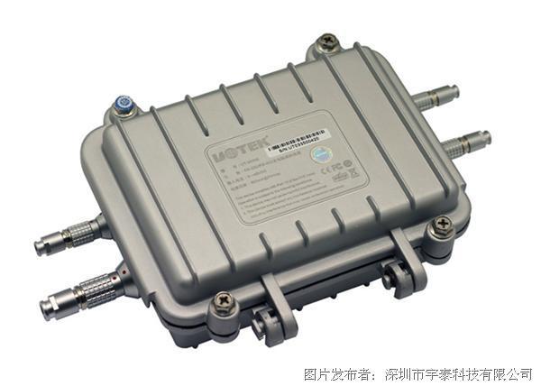 宇泰 UT-2530E RS-232/485/422转RS-485/422防雷尘水转换器