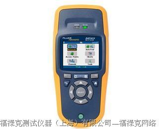 福禄克网络  AirCheck Wi-Fi Tester