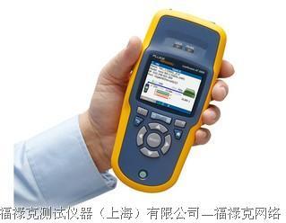 福禄克网络  网络自动测试仪