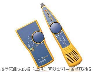 福禄克网络  音频发生器和探针