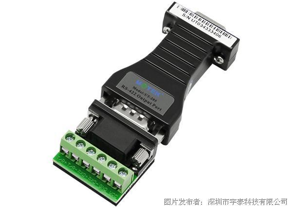 宇泰 UT-205工业级高性能RS-232转RS-422接口转换器