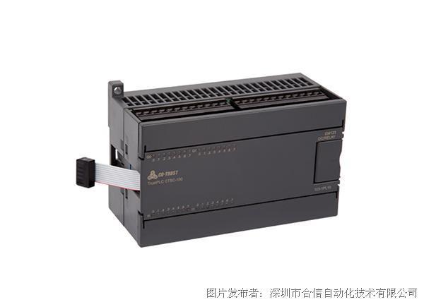 合信 EM123 PLC数字量输入输出模块( 123-1PL10)