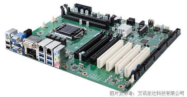 艾讯宏达 SYM86368VGGA H81芯片组工业母板