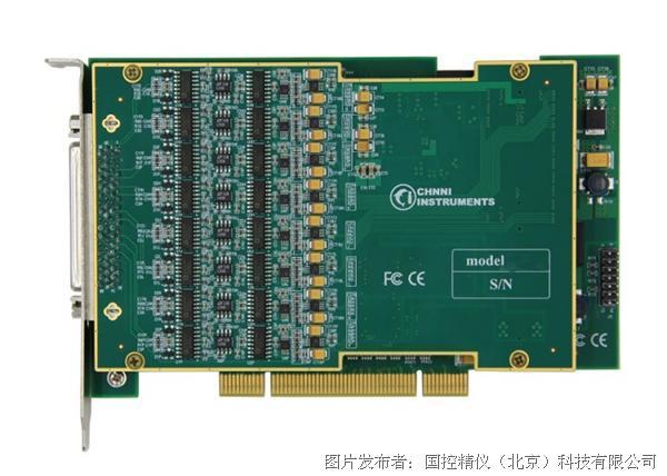 国控精仪 PCIe-6742总线数据采集卡