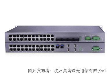 奥博瑞光AOBO 24+4G网管型机架式百兆工业交换机