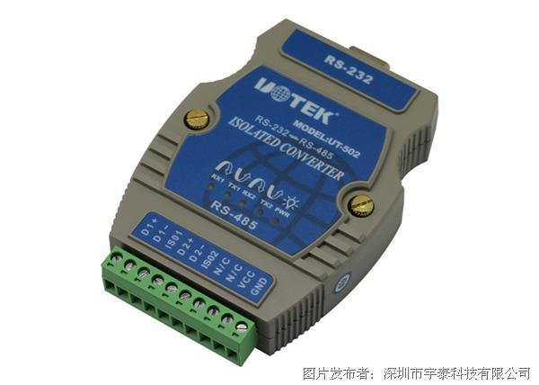 宇泰 UT-502 有源工业级RS-232转二口RS-485转换器