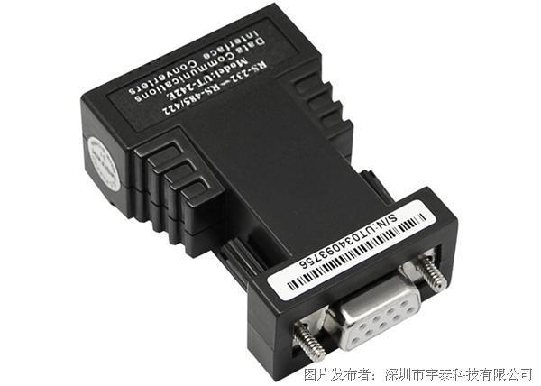 宇泰高科 UT-242E RS-232转RS-485/422 无源3000V防雷转换器