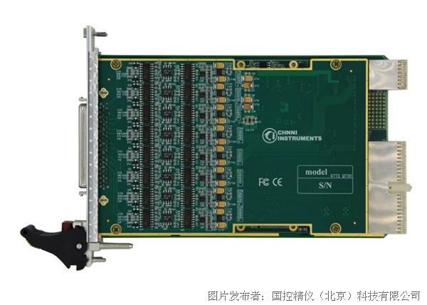 国控精仪  PXI-6743高速数据采集卡