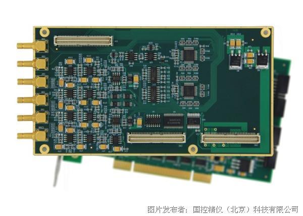 国控精仪 PCI-6744高速数据采集卡