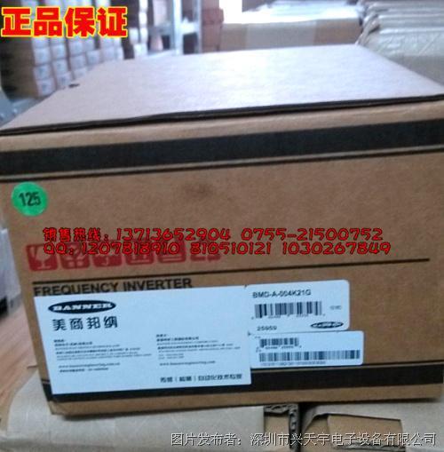 邦纳 BMD-A-004K21G变频器