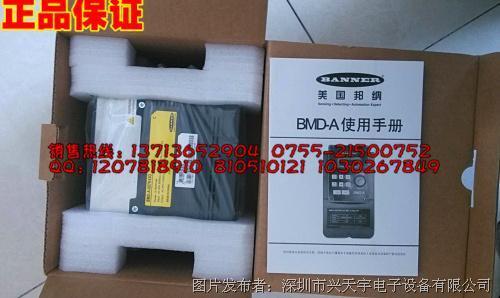 邦纳 BMD-A-007K43G变频器