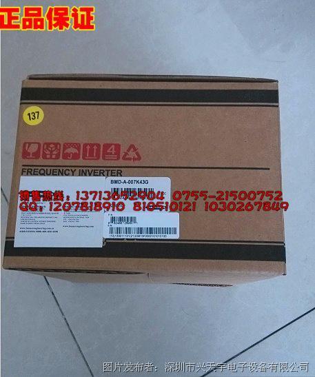 邦纳 BMD-A-07K43G变频器