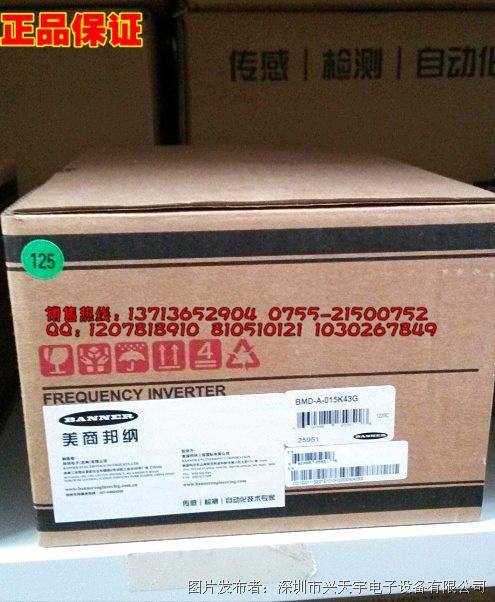 邦纳 BMD-A-015K43G变频器