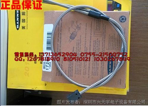 邦纳 BR23S特殊高温光纤线热电偶