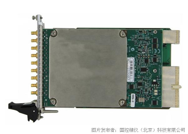 国控精仪 PXI-6745高速数据采集卡