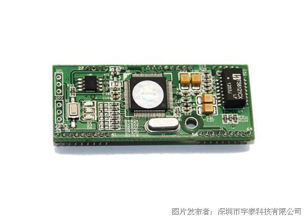 宇泰 UT-452 TCP/IP 转(TTL)网桥模块
