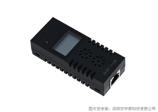 宇泰 UT-5521-LCD 精密温湿度检测表