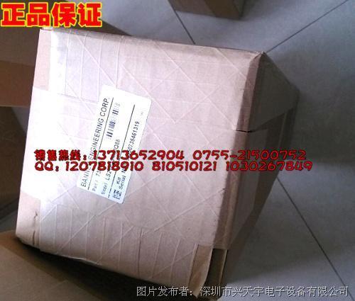 邦纳 LS2TP30-450Q88安全光幕