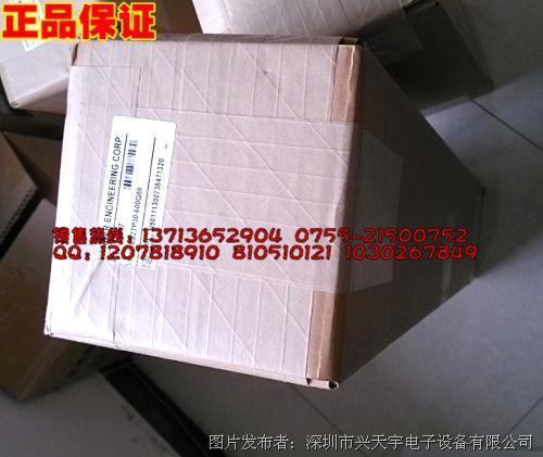 邦纳 LS2TP30-600Q88安全光幕