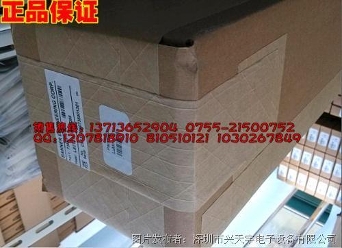 邦纳 LS2TP30-1050Q88安全光幕