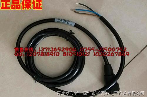 邦纳 MBCC-306传感器附件