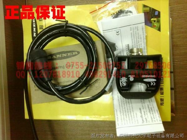 邦纳 MBCC-406传感器附件