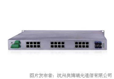 奥博瑞光AOBO 4*10G+28G网管型模块化机架式万兆工业交换机