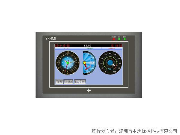中达优控 S500A触摸屏