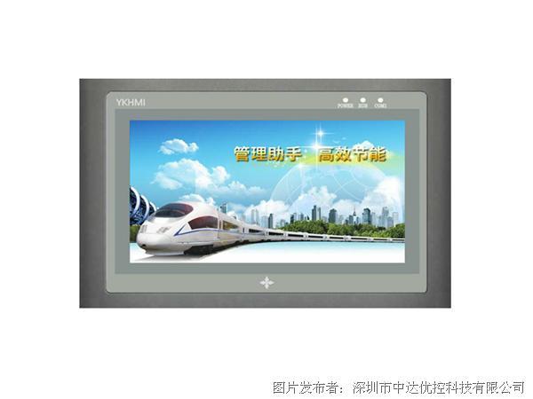 中达优控 OP320_500_V3.0触摸屏