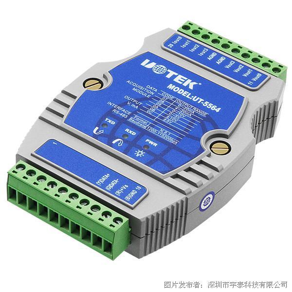 宇泰 UT-5564  4通道模拟量输出模块