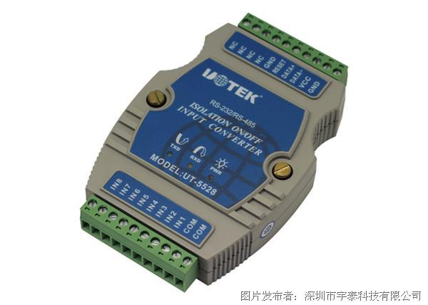 宇泰 UT-5528 数字量8通道光隔干接点I/O输入模块