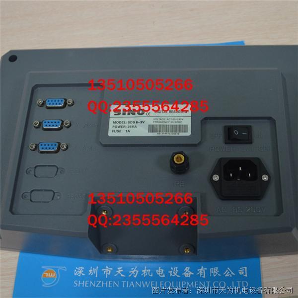 SINO SDS6-3V信和数显表
