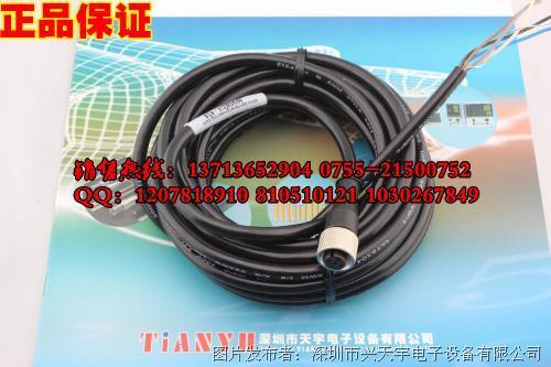 邦纳 MQDEC2-515传感器连接电缆
