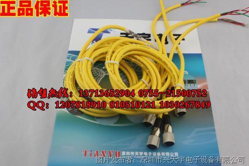 邦纳 MQEAC-406传感器连接电缆邦纳BANNER