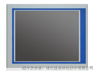 诺达佳 TPC6000-A171工业平板电脑