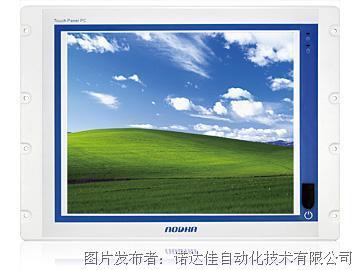 诺达佳 TPC6000-8172T-RM工业平板电脑